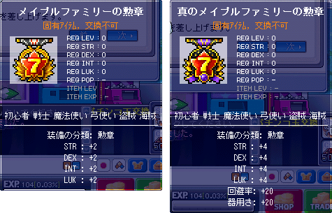 100826-7m.png