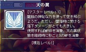 100830-8m.jpg
