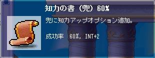 100902-3m.jpg