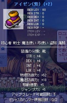 100911-4.jpg