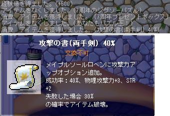 100912-10m.jpg