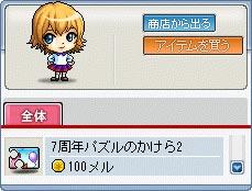 100912-2m.jpg