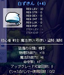100914-2.jpg