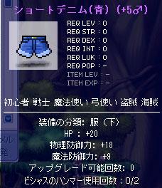 100914-4.jpg