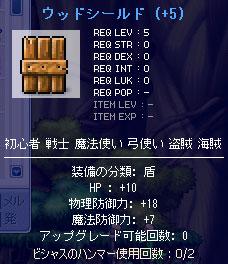 100914-5.jpg