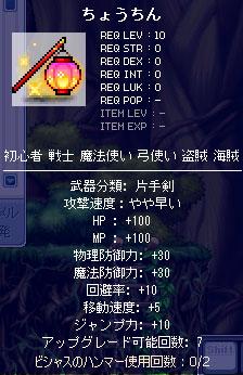 100914-6.jpg
