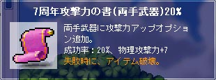 100920-1m.jpg