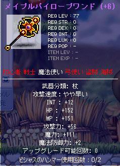 100923-7.jpg