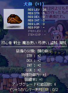 100923-8.jpg