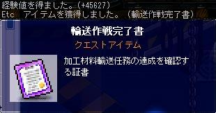 100930-22m.jpg