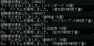 100930-28m.jpg