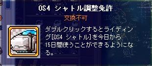 101005-6m.jpg