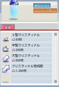 101025-4m.jpg