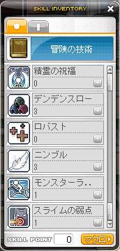 101104-1.jpg