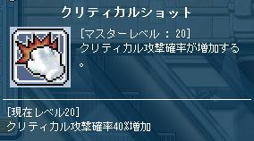 101104-3.jpg