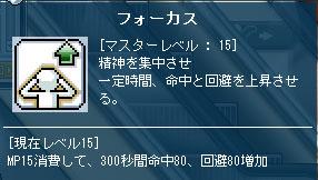 101104-5.jpg