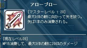 101104-6.jpg
