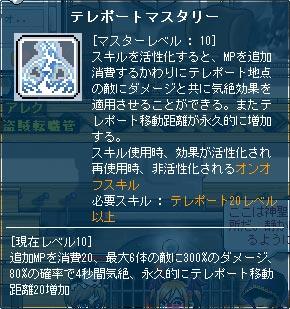 101117-4m.jpg