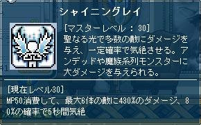 101117-7m.jpg