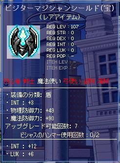 101120-4m.jpg