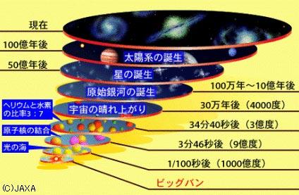 101123-5m.jpg