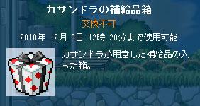 101125-01.jpg