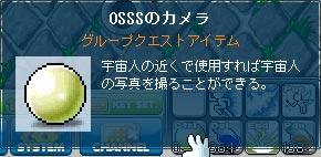 110219-1m.jpg