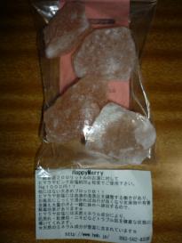 甘納豆 (,,`・ ω´・)ンンン?