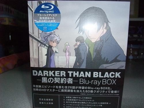黒の契約者 BD-BOX