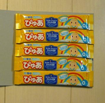 ブログ2 0311ミルク