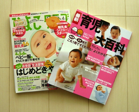 ブログ2 0331本1