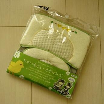 ブログ2 0810西松屋2