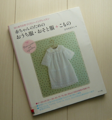 ブログ2 1019本