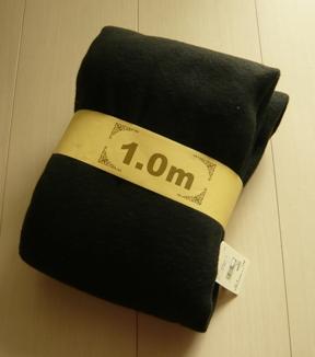ブログ2 1107帽子1