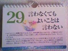 2010032907560001.jpg