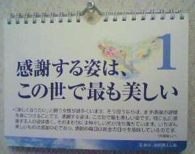 2010040108170000.jpg