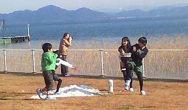 琵琶湖新年祭2