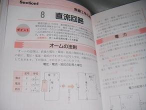 DSCF6555.jpg