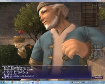 FF2011_9_20_91844.jpg
