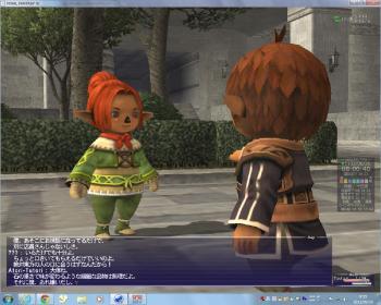 FF2011_9_20_95514.jpg