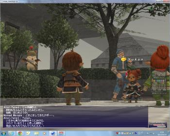 FF2011_9_20_95644.jpg