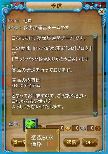 BOX17.jpg