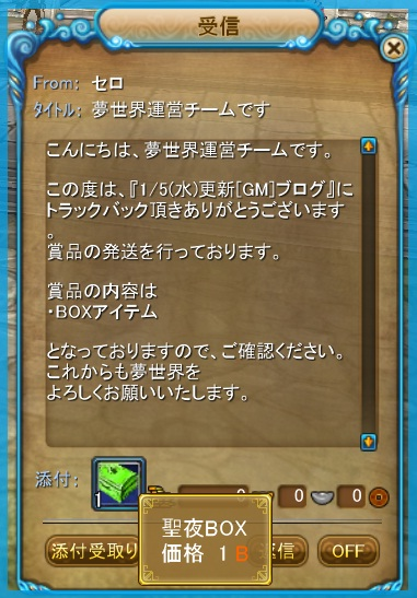 BOX19.jpg