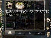LinC1437-5.jpg