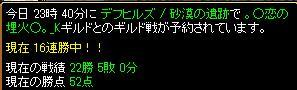RedStone 11.03.09[06]