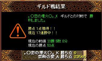 RedStone 11.03.10[00]
