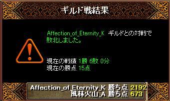 RedStone 11.03.08[05]