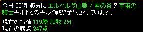 RedStone 11.03.09[00]