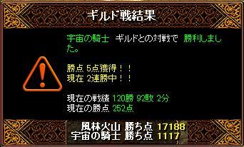 RedStone 11.03.09[05]