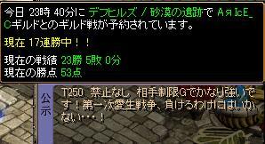 RedStone 11.03.15[04]